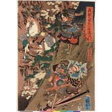 歌川国芳: Yoshitsune no Gunpei Ichinotani Sakaotoshi no zu - 大英博物館