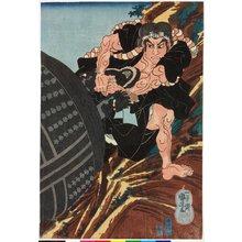 歌川国芳: Benkei ga yuriki tawamure ni Miidera no tsurigani wo - 大英博物館