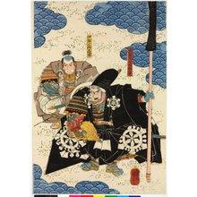 Utagawa Kuniyoshi: Heike no ichimon horobite hoken wa saikai ni - British Museum