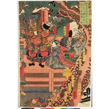 Utagawa Kuniyoshi: Kiso kanja Heike wo horobasan to Ichizoku - British Museum