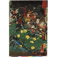 歌川国芳: Minamoto no Yoritomo Ishibashiyama hata-age kassen (Aftermath of the battle of Ishibashiyama) - 大英博物館