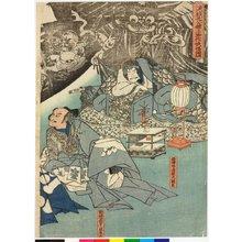 Utagawa Kuniyoshi: Minamoto no Yorimitsu-ko no yakata ni tsuchigumo yokai o nasu zu 源頼光公館土蜘作妖怪圖 (The Earth Spider Conjures up Demons at the Mansion of Minamoto no Raiko) - British Museum