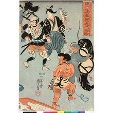 歌川国芳: Toki ni otsu-e kitai no maremono 梳行逢都繪代稀物 (Otsu Pictures for the Times: A Rare Thing You've Been Waiting For) - 大英博物館