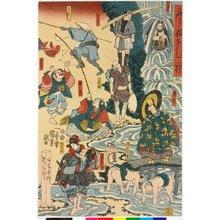 歌川国芳: Shiri-tori-ne Nashi Kusagusa - 大英博物館