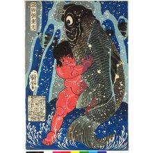 Utagawa Kuniyoshi: Sakata Kaido-maru 坂田怪童丸 - British Museum
