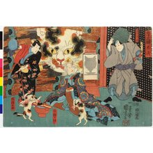 Utagawa Kuniyoshi: Gojusantsugi Okazaki 五十三駅 岡崎 (The Fifty-three Stations of the Tokaido Road, Okazaki) / Tamashima Ittou; Furuneko no kai; Inabanosuke 玉嶋逸当、古猫の怪、因幡之助 - British Museum