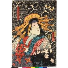 Utagawa Kuniyoshi: Funakoshi jitsuwa Wakana hime 船越実ハ若菜姫 - British Museum
