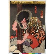 Utagawa Kuniyoshi: Narukami shonin 鳴神上人 - British Museum