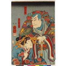 歌川国芳: Tennichibo; Akoya 天日坊、阿古屋 - 大英博物館