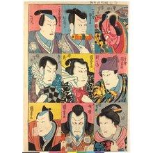 Utagawa Kuniyoshi: Otokonosuke, Yorikane, Yashio, Nikki Danjo, Tanizo, Benkei, Katsumoto, Dotetsu 男之助、頼かね、八汐、仁木だん正、谷蔵、弁慶、かつ元、道てつ - British Museum
