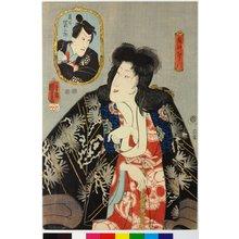 Utagawa Kuniyoshi: Kijin omatsu, Natsume Shirosaburo 鬼神おまつ、夏目四郎三郎 - British Museum