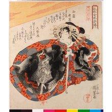 Utagawa Kuniyoshi: Fuzoku onna Suikoden, hyakuhachi-ban no uchi 風俗女水滸傳百八番之内 (Elegant Women's Water Margin: One Hundred and Eight Sheets) - British Museum