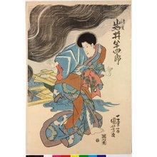 歌川国芳: Iwai Hanshiro as Seigen, Ichikawa Ebizo as Sota 岩井半四郎の清玄、市川海老蔵の惣太 - 大英博物館