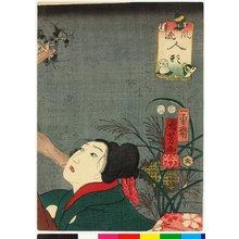 Utagawa Kuniyoshi: Furyu ningyo 風流人形 (Fashionable Living Dolls) - British Museum
