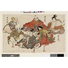 Utagawa Kunimaru: - 大英博物館