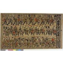 鳥居清信: Shotoku yon shigatsu aratame o-sobike gyoretsu-zoroi 正徳四 四月改 御組火消行列揃 (The Procession of the Companies of Firemen, Fourth Month, 1714) - 大英博物館