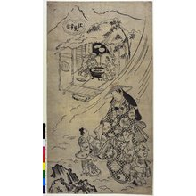 Sugimura Jihei: - British Museum