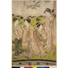 Katsukawa Shuncho: triptych print - British Museum