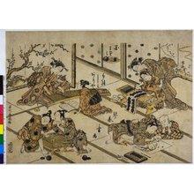 Ishikawa Toyonobu: mitate-e / print - British Museum