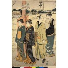 Katsukawa Shuncho: triptych print (?) - British Museum