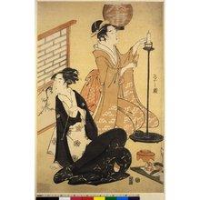 Hosoda Eishi: diptych print - British Museum