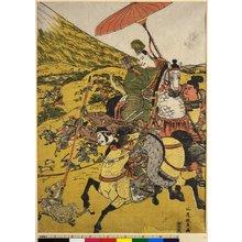 北尾政美: diptych print - 大英博物館