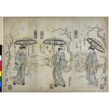 Nishimura Shigenaga: Sanpukutsui sa chu u / Sanpukutsui - British Museum