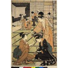 喜多川歌麿: Juichi-damme / Komei Bijin Mitate Chushingura juni-mai zukushi - 大英博物館