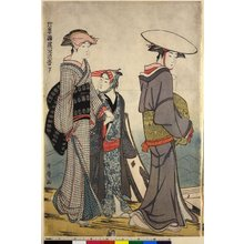 Kitagawa Utamaro: Shiki [no] asobi hana no iroka, jo, ge 四季遊花之色香 上•下 (Pleasures of the Four Seasons: Colours and Scents of Flowers, right, left) - British Museum