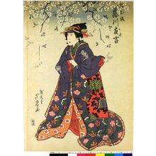Gigado Ashiyuki: triptych print - British Museum