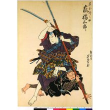Gigado Ashiyuki: - British Museum