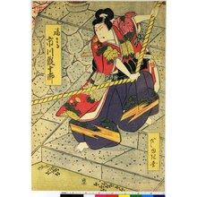 Gigado Ashiyuki: diptych print - British Museum