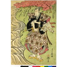 Ariharado: diptych print - 大英博物館