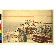葛飾北斎: diptych print - 大英博物館