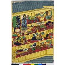 歌川国輝: - 大英博物館
