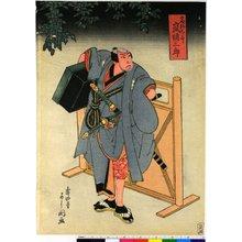 Toyokawa Yoshikuni: Sugawara Denju Tenarai - British Museum