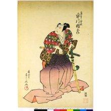 Toyokawa Yoshikuni: - British Museum