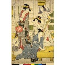 喜多川月麿: triptych print - 大英博物館