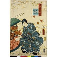 歌川国貞: Kocho (Butterfly) / Genji Goju Yojo - 大英博物館