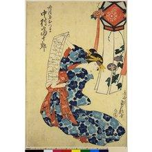 Hasegawa Sadanobu: diptych print - British Museum