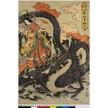 Utagawa Toyohiro: Asakusa Kannon Okuyama kaizaiku - British Museum