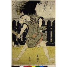 歌川豊国: triptych print - 大英博物館