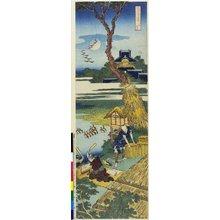 Katsushika Hokusai: Ariwara no Narihira / Shika Shashin-kyo - British Museum
