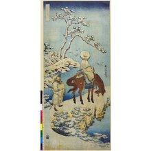 Katsushika Hokusai: Shika Shashin-kyo - British Museum