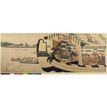 Kashosai Shunsen: surimono / diptych print - British Museum
