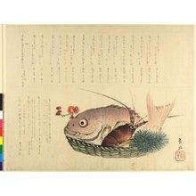 Chosui: surimono / diptych print - 大英博物館