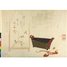 : surimono / diptych print - British Museum