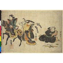 歌川国貞: print / Otsu-e - 大英博物館