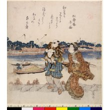 渓斉英泉: surimono / print - 大英博物館