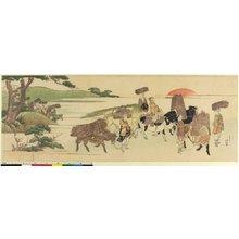 Katsushika Hokusai: diptych print - British Museum